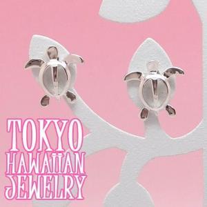 ハワイアンジュエリーシルバーピアスシンプルホヌピアスピアスSilver 925Laule'a ラウレア/東京ハワイアンジュエリー|tk-hawaiianjewelry