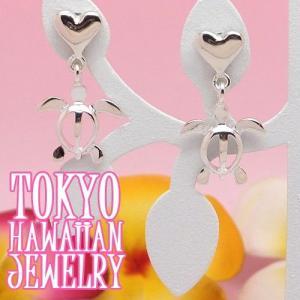 ハワイアンジュエリーシルバーピアスハートホヌピアスピアスSilver 925Laule'a ラウレア / 東京ハワイアンジュエリー|tk-hawaiianjewelry