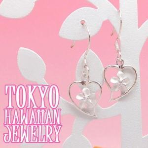 ハワイアンジュエリーシルバーピアスハートプルメリアピアスピアスSilver 925Laule'a ラウレア / 東京ハワイアンジュエリー|tk-hawaiianjewelry
