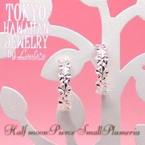 ハワイアンジュエリーピアスハワイアンジュエリー ハーフムーンピアススモールプルメリアSilver 925Laule'a ラウレア/東京ハ|tk-hawaiianjewelry