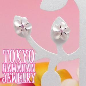 ハワイアンジュエリーピアスプルメリアピアスSilver 925Laule'a ラウレア / 東京ハワイアンジュエリー|tk-hawaiianjewelry