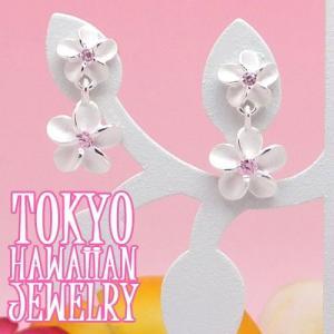 ハワイアンジュエリーシルバーピアスプルメリアピアスピアスSilver 925Laule'a ラウレア / 東京ハワイアンジュエリー tk-hawaiianjewelry