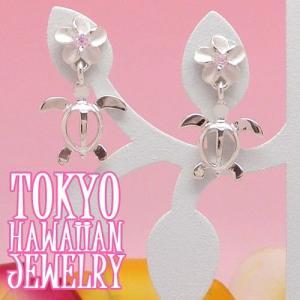 ハワイアンジュエリーシルバーピアスプルメリアホヌピアスピアスSilver 925Laule'a ラウレア / 東京ハワイアンジュエリー tk-hawaiianjewelry