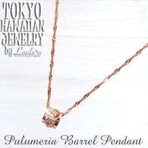 送料無料,14K PG,プルメリア,願いを達成へと導くお守りに☆|tk-hawaiianjewelry