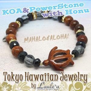 ハワイアンジュエリー ブレスレット送料無料パワーストーン天然石 KOA&ブラックルチル&ブラックスピネルブレスレットストーンブレスレット tk-hawaiianjewelry