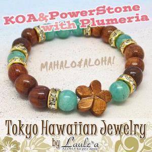 ハワイアンジュエリー ブレスレット送料無料パワーストーン天然石 KOA&アマゾナイトブレスレットストーンブレスレットLa|tk-hawaiianjewelry