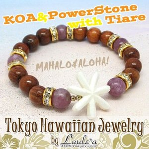 ハワイアンジュエリー ブレスレット送料無料パワーストーン天然石 KOA&ボーン&ピンクレピドライトブレスレットストーンブレ|tk-hawaiianjewelry