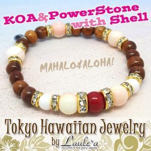 ハワイアンジュエリー ブレスレット送料無料パワーストーン天然石 KOA&コンクシェル&コーラルブレスレットストーンブレスレットLaule'a tk-hawaiianjewelry