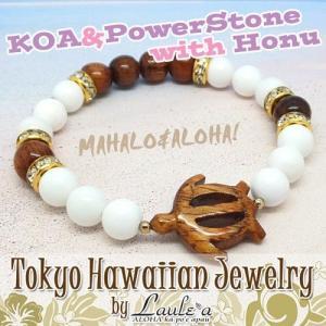 ハワイアンジュエリー ブレスレット送料無料パワーストーン天然石 KOA&ホワイトオニキスブレスレットストーンブレスレットLaule'a ラウ|tk-hawaiianjewelry