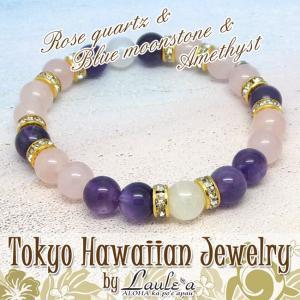 ハワイアンジュエリー ブレスレット送料無料パワーストーン天然石 ローズクォーツ&アメジスト&ムーンストーンストーンブレスレットLaul tk-hawaiianjewelry