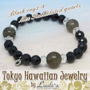 ハワイアンジュエリー ブレスレット送料無料パワーストーン天然石 ミックスルチル&オニキスカット&カットクリスタルストーンブレスレット tk-hawaiianjewelry