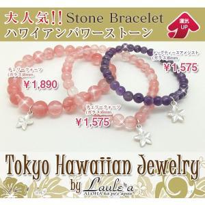 ハワイアンジュエリー ブレスレットパワーストーン天然石ストーンブレスレットチェリークォーツ(ガラス)8mm /東京ハワイアンジュエリー|tk-hawaiianjewelry