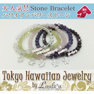 ローズクォーツハワイアンジュエリー ブレスレットパワーストーン天然石ストーンブレスレット /東京ハワイアンジュエリー|tk-hawaiianjewelry