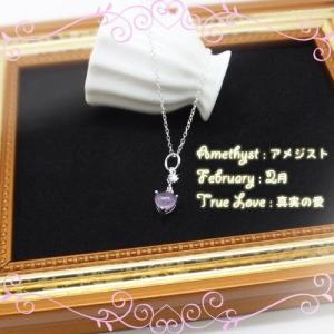 天然石パワーストーンペンダントアメジストハートネックレスSilver 925Laule'a ラウレアオリジナル|tk-hawaiianjewelry