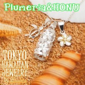 ハワイアンジュエリーハワイアンネックレスセットSilver925 シルバーハワジュプレゼントペンダントLaule'a ラウレア / 東京ハワイアン|tk-hawaiianjewelry