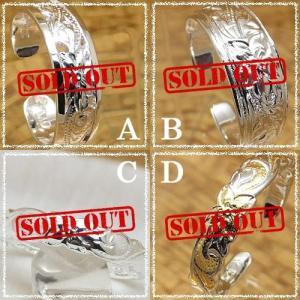 初回購入者様限定お1人様1点限りメール便送料無料ハワイアンジュエリー トウリングシルバー Silver925カットアウト透かし柄ピンキー|tk-hawaiianjewelry|02