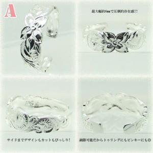 初回購入者様限定お1人様1点限りメール便送料無料ハワイアンジュエリー トウリングシルバー Silver925カットアウトピンキーリング / 東|tk-hawaiianjewelry|02