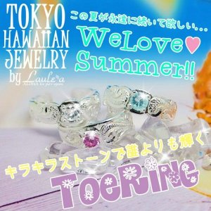 ハワイアンモチーフプルメリアウェーブ 波キュービックジルコニアトウリング(クリア)ハワイアンジュエリーピンキーリング|tk-hawaiianjewelry
