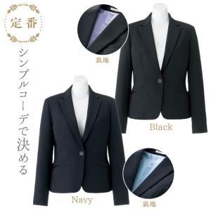ジャケット レディース 無地 1つボタン シンプル ボンマックス BONMAX オフィスウェア フォーマルウェア 制服 事務服 スーツ bm-aj0256|tk-netshop