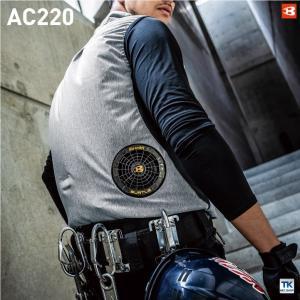 ファンユニット(ブラック) 空調服 バートル エアークラフト ファンセット(ファン×2、ケーブル×1)[空調服用パーツ]bt-ac220 tk-netshop 03