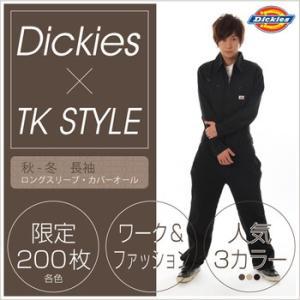 ディッキーズ つなぎ ツナギ 長袖 Dickies コラボ tk-netshop
