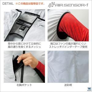 ベスト 空調服 フード付き 単品 ファン無し クロダルマ エアセンサー1 メンズ 作業服 作業着 [空調服単品] kd-26864-t|tk-netshop|03