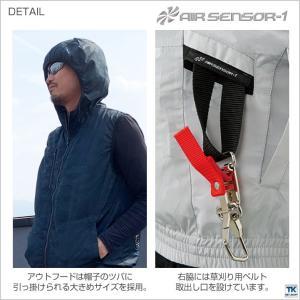 ベスト 空調服 フード付き 単品 ファン無し クロダルマ エアセンサー1 メンズ 作業服 作業着 [空調服単品] kd-26864-t|tk-netshop|04