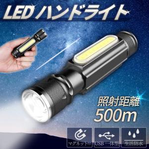 懐中電灯 USB 充電 LED 強力 小型 小さい 防災 COB T6 ハンディライト アウトドア ...