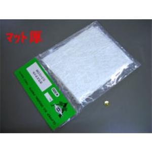 クリッパー商会 CL-08 ガラスマット|tk-store777