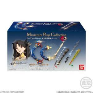 バンダイ  Miniature Prop Collection(ミニチュアプロップコレクション) Fate/GrandOrder-絶対魔獣戦線バビロニア- Vol.2 ※8個入りBOX[Fate/Grand Order] tk-store777