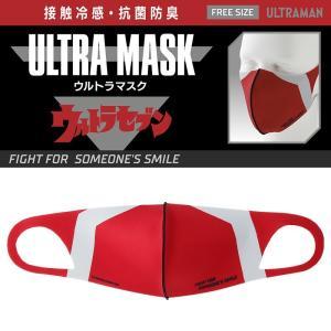 マスク CCP  ウルトラマスク ULTRA MASK ULTRASEVEN ウルトラセブン tk-store777