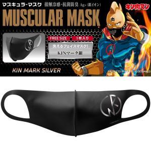 CCP  マスキュラーマスク KIN MARK SILVER(KINマーク銀) tk-store777
