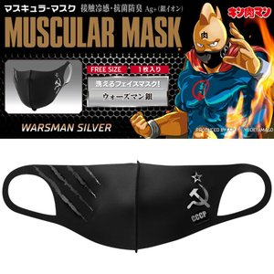 CCP  マスキュラーマスク WARSMAN SILVER (ウォーズマン銀) tk-store777