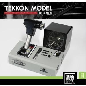 鉄魂模型  RMC-M1Z 三鶯重工 鉄道模型用コントローラー|tk-store777