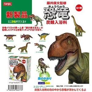 タルガ  966778 藤井康文監修 恐竜 炭酸入浴料|tk-store777