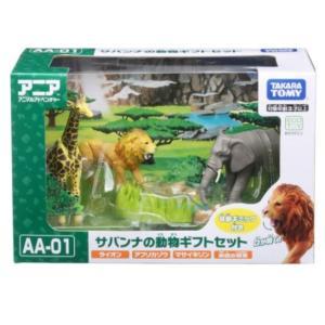 タカラトミー アニア AA-01 サバンナの動物ギフトセット|tk-store777