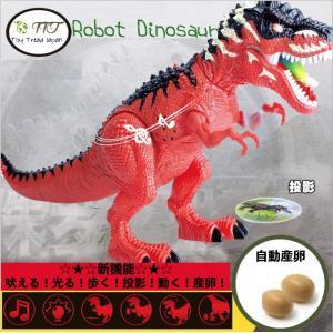 (ダイナレックス) 恐竜 ティラノザウルス ロボ ザウルス 玩具 電動 自動 歩行 発声 発光 ロボ...