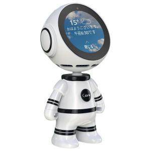 『エコースポット』Echo Spot用スタンド ロポットスタンド シリコンカバー 保護カバー ブラケ...