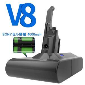 (SONYセル/前期後期モデル兼用/4000mAh) Minoli ダイソン V8 バッテリー SV...