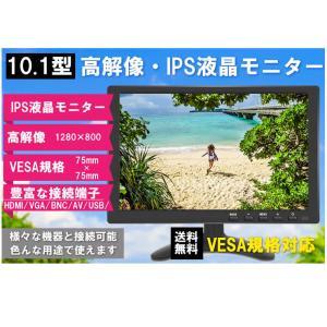 10.1インチ IPS 液晶モニター デュアルモニター ゲーミングモニター スピーカー内蔵 VGA ...