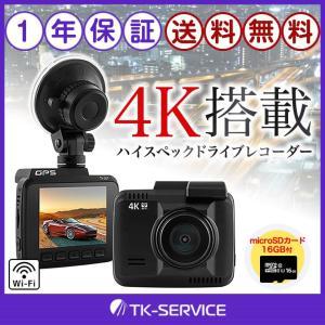 【エンジンONで高速録画】プロントカメラの解像度はフルHD 2160P @24fpsで、リアカメラの...