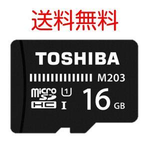 メモリーカード 東芝 TOSHIBA microSDHC 16GB UHS-1 U1対応 100MB...