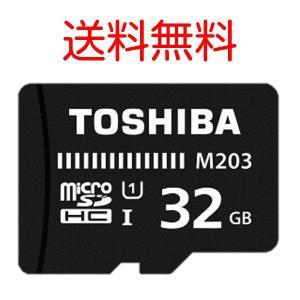 メモリーカード 東芝 TOSHIBA microSDHC 32GB UHS-1 U1対応 100MB...