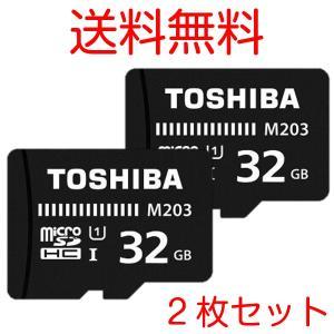 メモリーカード 東芝 TOSHIBA microSDHC 32GB 2枚セット UHS-1 U1対応...