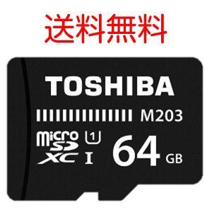 メモリーカード 東芝 TOSHIBA microSDXC 64GB UHS-1 U1対応 100MB...
