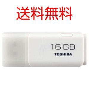 USBメモリー 16GB TOSHIBA 東芝 TransMemory USB2.0対応 キャップ式...
