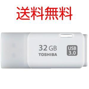 USBメモリー 32GB 東芝 TOSHIBA USB3.0 メモリーカード THN-U301W03...