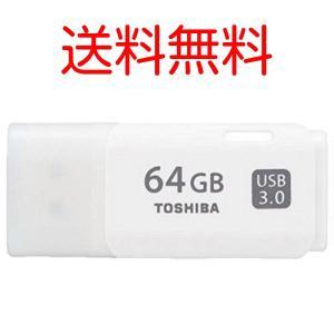 USBメモリー 64GB 東芝 TOSHIBA USB3.0 メモリーカード THN-U301W06...