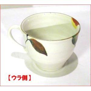 コーヒー碗皿 (カップ&ソーサー) スプーン付 「花かいろう」・山茶花 0611-11|tkcollection|05