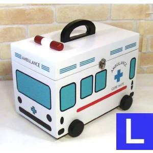●救急車型 木製救急箱(Lサイズ)・ホワイト  本体は木製。ご家庭の一大事に、車輪が回るかわいい救急...